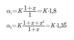 calcoli_2